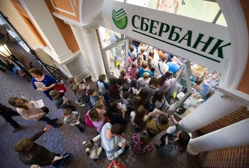 «Мастерславль» отпраздновал год с момента открытия