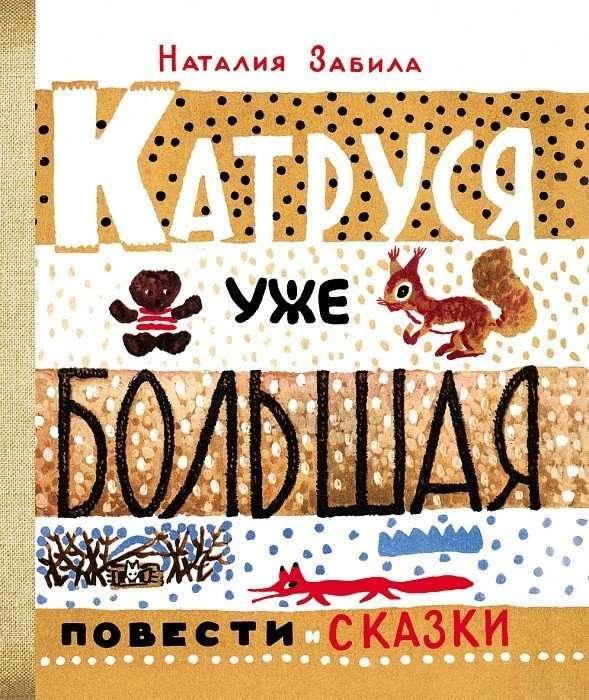 Топ-7 лучших книг февраля