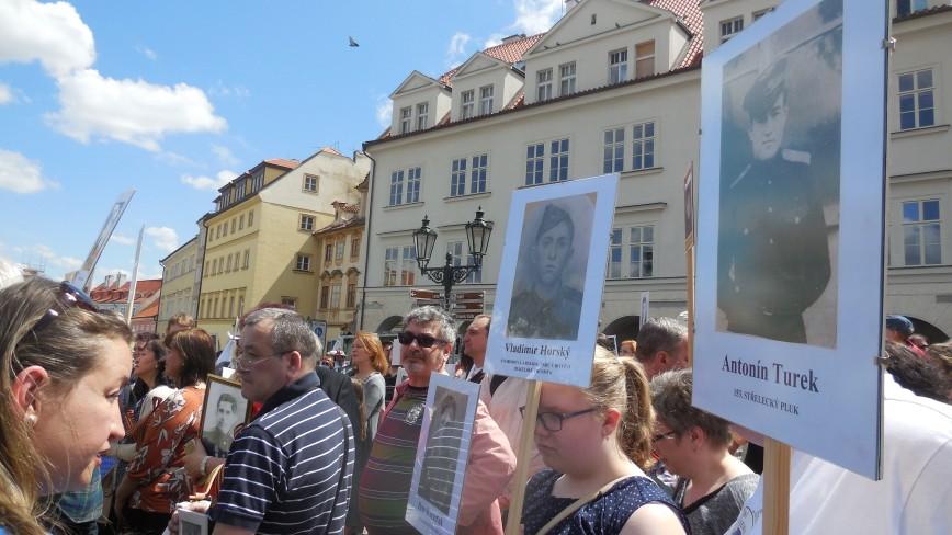 Бессмертный полк в Праге