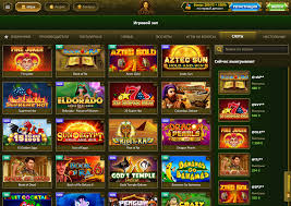 Слоты казино ELSLOTS: luckyea77 — LiveJournal