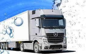 Профессиональная комплексная автомойка грузовых автомобилей от  «АвтоТехСервис» - Форум Экипаж
